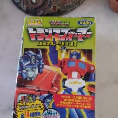 Figuras y Muñecos Transformers: TRANSFORMER G1 .LOTE 3. Lote 194404935