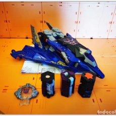 Figuras y Muñecos Transformers: TRANSFORMERS HASBRO CYBERTRON SOUNDWAVE + LASERBEAK LOOSE COMPLETE. Lote 194986005