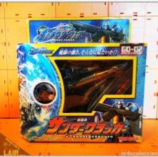 Figuras y Muñecos Transformers: TRANSFORMERS TAKARA GALAXY FORCE GD-02 THUNDERCRACKER MIB COMPLETE. Lote 194986081