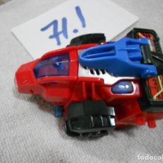 Figuras y Muñecos Transformers: FIGURA DE ACCION TRANSFORMERS. Lote 195207527