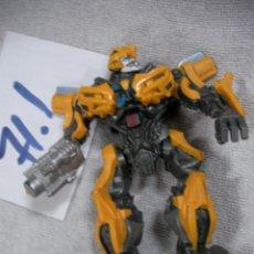 Figuras y Muñecos Transformers: FIGURA DE ACCION TRANSFORMERS. Lote 195207622