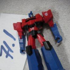 Figuras y Muñecos Transformers: FIGURA DE ACCION TRANSFORMERS. Lote 195207680