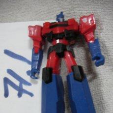 Figuras y Muñecos Transformers: FIGURA DE ACCION TRANSFORMERS. Lote 195208767