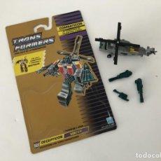 Figuras y Muñecos Transformers: TRANSFORMER VORTEX. GOLDEN. AÑO 1990.. Lote 210748646