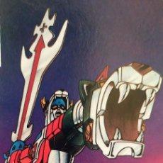 Figuras y Muñecos Transformers: VOLTRON, DEFENSOR DEL UNIVERSO, AÑO 1984, NUEVO.. Lote 216499555