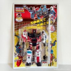 Figuras y Muñecos Transformers: TRANSFORMERS WORLD'S SMALLEST WST (KO) FIRE FIGHTER (DEFENSOR, PROTECTOBOT) NUEVO. Lote 221269327