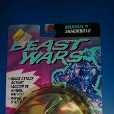 Figuras y Muñecos Transformers: TRANSFORMERS BEAST WARS ARMADILLO A ESTRENAR. Lote 231248225