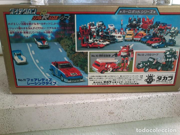 Figuras y Muñecos Transformers: Transformers Diaclone Fairlady Z G1 Vintage Takara 1980 Smokescreen totalmente nuevo sin jugar - Foto 3 - 240655815