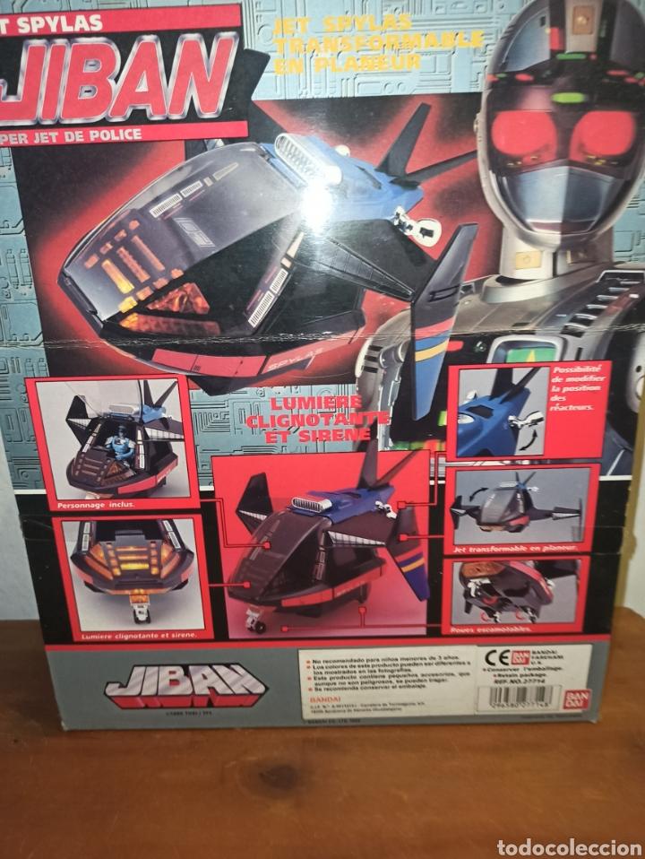 Figuras y Muñecos Transformers: JIBAN JET SPYLAS.1980 NUEVO - Foto 3 - 249388715