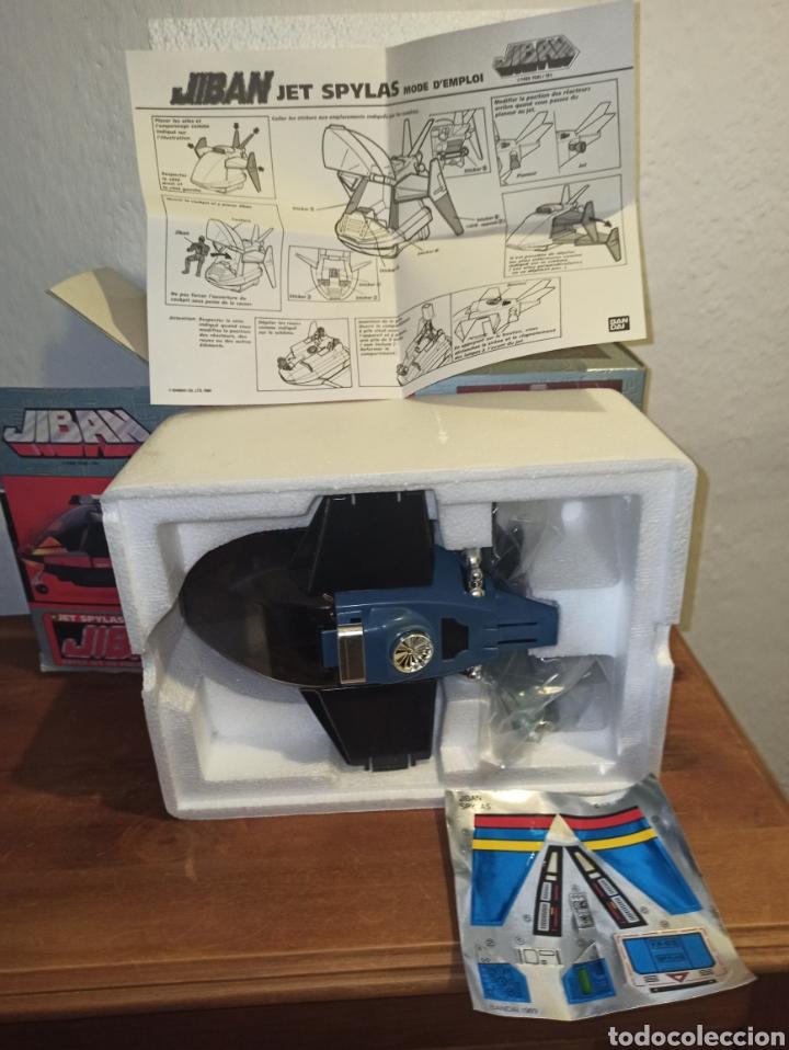Figuras y Muñecos Transformers: JIBAN JET SPYLAS.1980 NUEVO - Foto 5 - 249388715