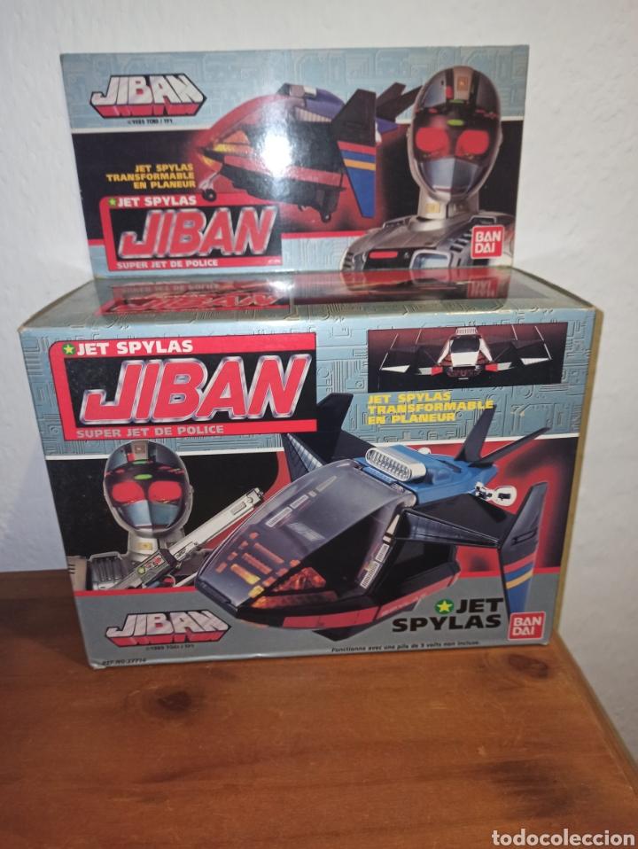 JIBAN JET SPYLAS.1980 NUEVO (Juguetes - Figuras de Acción - Transformers)
