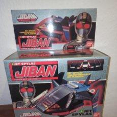 Figuras y Muñecos Transformers: JIBAN JET SPYLAS.1980 NUEVO. Lote 249388715