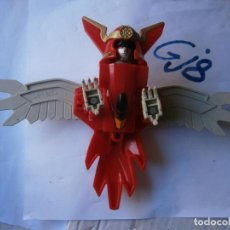 Figuras y Muñecos Transformers: PIEZAS BASE TRANSFORMERS GRAN TAMAÑO. Lote 252696705
