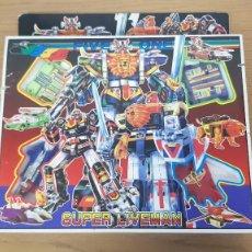 Figuras y Muñecos Transformers: TRANSFORMER SUPER LIVEMAN 5 EN 1 COMPLETO AÑOS 80. Lote 262666305