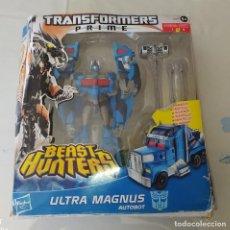 Figuras y Muñecos Transformers: TRANSFORMERS PRIME BEAST HUNTERS. Lote 263552380