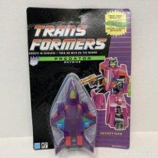 Figuras y Muñecos Transformers: HASBRO TRANSFORMERS PREDATOR SKYDIVE. VINTAGE. AÑO 1.991. NUEVO.. Lote 277756148