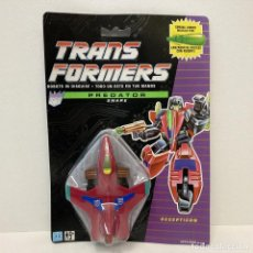 Figuras y Muñecos Transformers: HASBRO TRANSFORMERS PREDATOR SNARE. VINTAGE. AÑO 1.991. NUEVO.. Lote 277756293