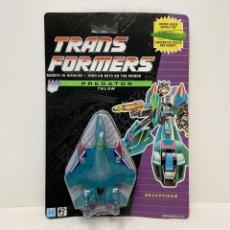 Figuras y Muñecos Transformers: HASBRO TRANSFORMERS PREDATOR TALON. VINTAGE. AÑO 1.991. NUEVO.. Lote 277756553