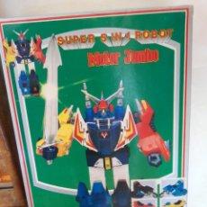 Figuras y Muñecos Transformers: SUPER ROBOT MOTOR JUMBO CONVERTIBLE. Lote 293891938