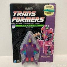 Figuras y Muñecos Transformers: HASBRO TRANSFORMERS PREDATOR SKYDIVE. NUEVO. VINTAGE. AÑO 1.991. A ESTRENAR CON PRECINTO.. Lote 293915623