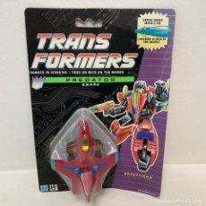 Figuras y Muñecos Transformers: HASBRO TRANSFORMERS PREDATOR SNARE. NUEVO. VINTAGE. AÑO 1.991. A ESTRENAR CON PRECINTO.. Lote 293915758