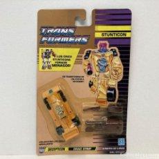 Figuras y Muñecos Transformers: HASBRO TRANSFORMERS STUNTICON DRAG STRIP. NUEVO. VINTAGE. AÑO 1.991. A ESTRENAR CON PRECINTO.. Lote 293917823