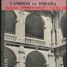 Folletos de turismo: RUTA XLIX CAMINOS DE ESPAÑA. MERIDA - ZAFRA. Lote 22499865