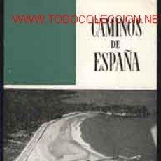 Folletos de turismo: RUTA XIV CAMINOS DE ESPAÑA. CABO PEÑAS - GIJON - RIBADESELLA. Lote 21230350