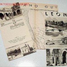 Folletos de turismo: LOTE DE 3 ANTIGUOS FOLLETOS DE TURISMO DE LEON. Lote 1097969