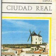 Folletos de turismo: FOLLETO DE TURISMO : CIUDAD REAL (AÑOS 60) - DESPLEGABLE. Lote 20646411