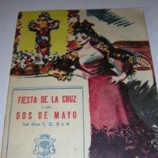 Folletos de turismo: FIESTAS DE LA CRUZ Y EL DOS DE MAYO, MADRID 1955, PROGRAMA OFICIAL. Lote 26235816