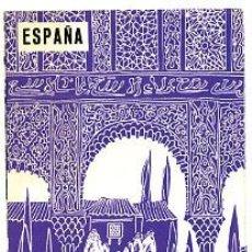 Brochures de tourisme: FOLLETO TURISMO GRANADA ,FT160. Lote 27258795