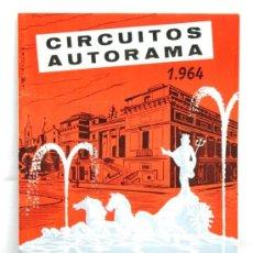 Folletos de turismo: FOLLETO PUBLICIDAD VIAJES CONDE CIRCUITOS AUTORAMA 1964 CON FOTO AUTOBUSES EMPRESA. Lote 4838259