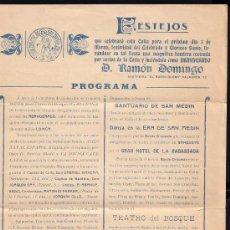 Folletos de turismo: AÑO 1910 ** FIESTAS DE GRACIA BARCELONA ** PROGRAMA DE FIESTAS** ROMERIA DE SAN MEDIN. Lote 24850577