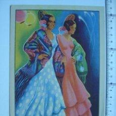 Folletos de turismo: MEDINA SIDONIA (CADIZ) - PROGRAMA DE LA FERIA Y FIESTAS - AÑO 1944. Lote 22988743