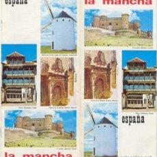 Folletos de turismo: FOLLETO DE TURISMO : LA MANCHA - DESPLEGABLE (AÑOS 60). Lote 21095827