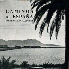 Folletos de turismo: GUÍA ARTÍSTICA. SAN FERNANDO. ALGECIRAS. VEJER. TARIFA. 1958. MÉDICOS, ODONTÓLOGOS Y FARMACÉUTICOS. Lote 25015539
