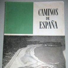 Folletos de turismo: CAMINOS DE ESPAÑA - COSTA VERDE DE ASTURIAS - RUTA XIV - AÑO 1958 - CON FOTOGRAFIAS EN SU INTERIOR. Lote 13914626