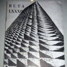 Folletos de turismo: CAMINOS DE ESPAÑA - OÑATE Y LA BASILICA DE ARANZAZU - RUTA LXXXIII - AÑO 1958 - CON FOTOGRAFIAS EN . Lote 11969862
