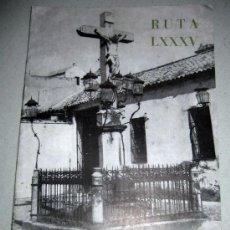 Folletos de turismo: CAMINOS DE ESPAÑA - CORDOBA II - RUTA XLI - AÑO 1958 - CON FOTOGRAFIAS EN SU INTERIOR. Lote 11969868