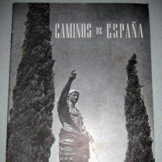 Folletos de turismo: CAMINOS DE ESPAÑA - TARRAGONA - RUTA XVII - AÑO 1958 - CON FOTOGRAFIAS EN SU INTERIOR. Lote 13265259