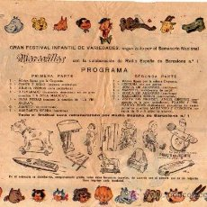 Folletos de turismo: FOLLETO, FESTIVAL INFANTIL DE VARIEDADES, ORGANIZADO POR EL SEMANARIO NACIONAL MARAVILLAS 1940. Lote 10970743