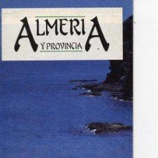 Folletos de turismo: ALMERIA Y PROVINCIA. Lote 9820251
