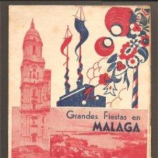 Folletos de turismo: MALAGA, PROGRAMA FERIA 1950. Lote 27441471