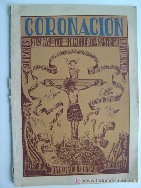 VALENCIA - SOLEMNES FIESTAS EN HONOR DEL SANTISIMO CRISTO DE LA FE, BARRIADA CALLE SAGUNTO- AÑO 1955 (Coleccionismo - Folletos de Turismo)