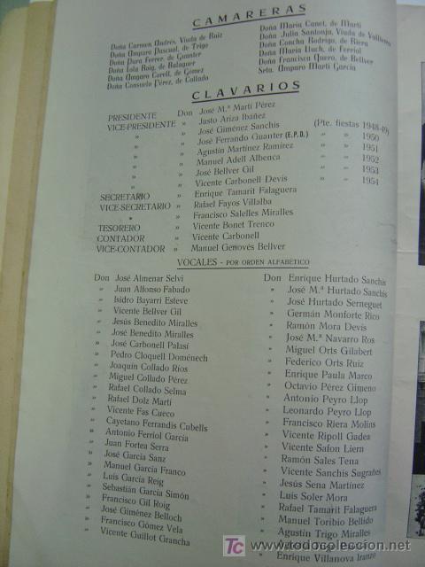 Folletos de turismo: VALENCIA - SOLEMNES FIESTAS EN HONOR DEL SANTISIMO CRISTO DE LA FE, BARRIADA CALLE SAGUNTO- AÑO 1955 - Foto 4 - 23018198