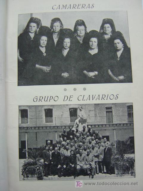 Folletos de turismo: VALENCIA - SOLEMNES FIESTAS EN HONOR DEL SANTISIMO CRISTO DE LA FE, BARRIADA CALLE SAGUNTO- AÑO 1955 - Foto 5 - 23018198