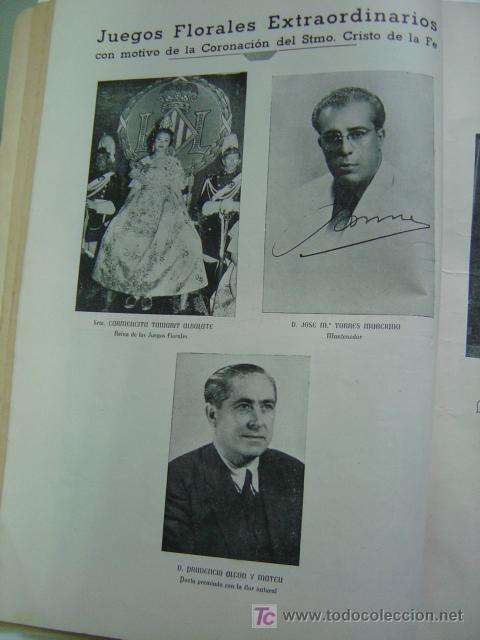 Folletos de turismo: VALENCIA - SOLEMNES FIESTAS EN HONOR DEL SANTISIMO CRISTO DE LA FE, BARRIADA CALLE SAGUNTO- AÑO 1955 - Foto 6 - 23018198