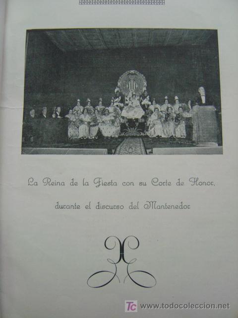 Folletos de turismo: VALENCIA - SOLEMNES FIESTAS EN HONOR DEL SANTISIMO CRISTO DE LA FE, BARRIADA CALLE SAGUNTO- AÑO 1955 - Foto 7 - 23018198