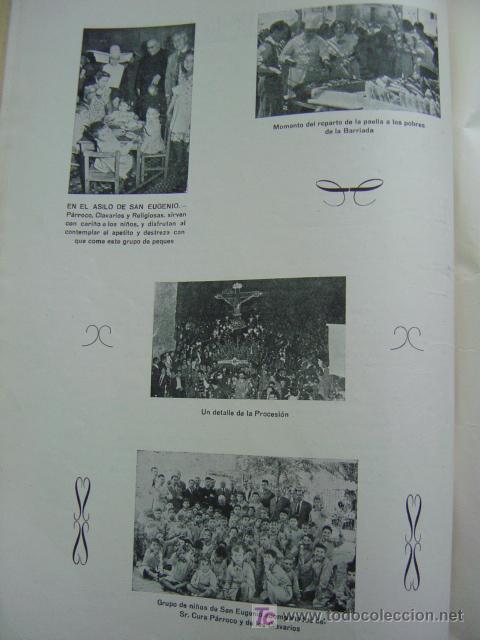 Folletos de turismo: VALENCIA - SOLEMNES FIESTAS EN HONOR DEL SANTISIMO CRISTO DE LA FE, BARRIADA CALLE SAGUNTO- AÑO 1955 - Foto 12 - 23018198